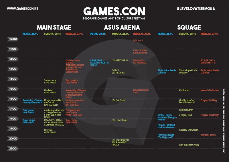 gamescon1